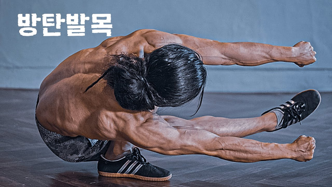 SUB) 대부분 잘 못 알고, 90% 시간만 날리는 발목 강화의 진실   발 목 유연성 & 안정화 근력 능력 증가   장인비법서 With Master Choi