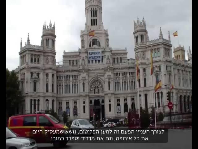 כיכר סיבלס במדריד - Plaza de Cibeles