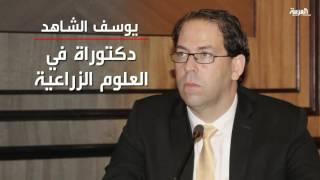 مشاورات تشكيل #الحكومة_التونسية
