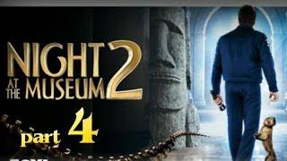 Ночь в музее 2 часть 4