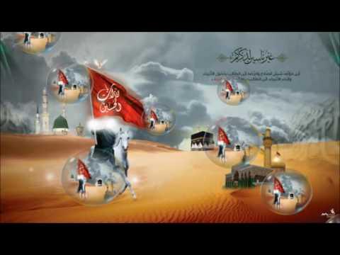 Shamim Raza Faizi New Naat 2016 Imam Hussain Ki Sahadat