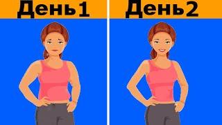Как я похудела за 1 день