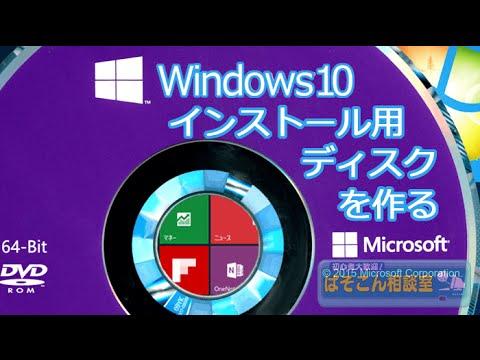 cx one windows10 インストール