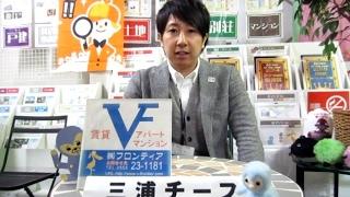 【2/17】賃貸不動産情報。吉瀬美智子(身長166cm)の誕生日。ブログも毎日...