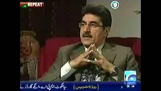 [48.10 MB] Colonel Imam Interview in Jawab Deyh Sept 2009 eyesopner