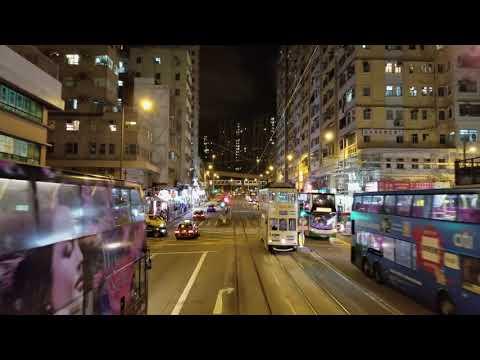 [4K] Hong Kong Backpack Travel - HK Tramways (night) 自由行 - 夜遊香港電車