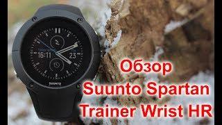 видео Часы Suunto