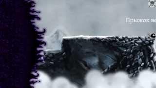 Nihilumbra gameplay PC 1080p