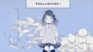 本家:https://www.youtube.com/watch?v=Q7AVA1e0qN4 Vocal - いばら https://twitter.com/E_6ara Mix & Mastering - Hoyang https://twitter.com/HoYang__ ...