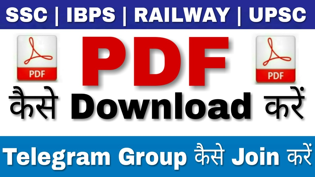 Pdf कैसे Download करें || Telegram Group कैसे Join करें || gurukul hub