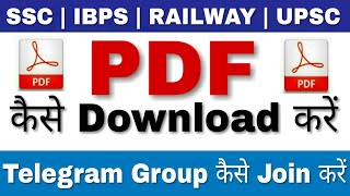 Gambar cover Pdf कैसे Download करें ||  Telegram Group कैसे Join करें || gurukul hub