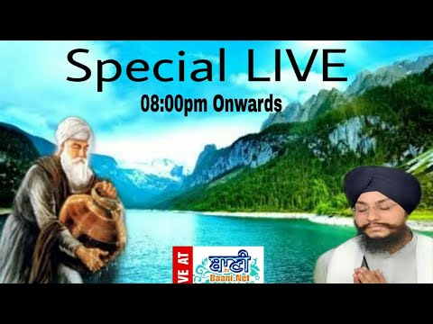 D-Live-Bhai-Amarjeet-Singh-Ji-Patiala-Wale-Parkash-Purab-Guru-Amardas-Ji