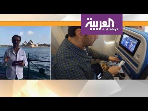 صباح العربية: من غرب العالم إلى شرقه في 24 ساعة  - نشر قبل 1 ساعة