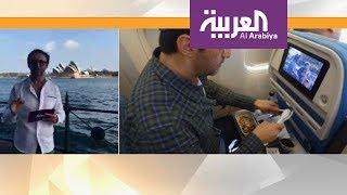 صباح العربية: من غرب العالم إلى شرقه في 24 ساعة
