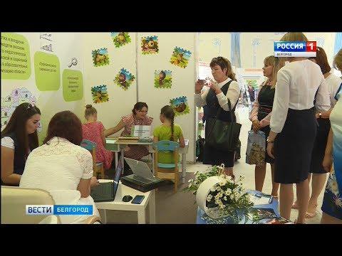 В Белгороде открылась школьная ярмарка