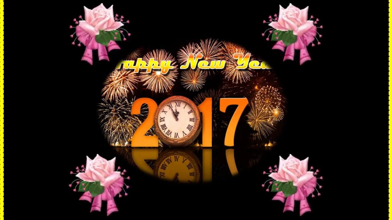 Feliz Año Nuevo 2017 - YouTube