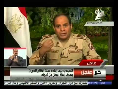 Egypt's Al-Sisi(Al-Seesi) Annouces Run For President