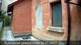 ДОМУШНИКИ, взлом двери с замком, ограбление квартиры зафиксировала IP-камера. Львов 2017