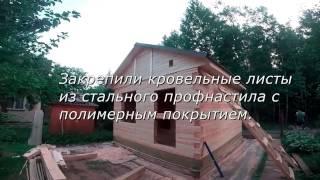 Строительство бани из бруса(Строили баню 4х4 из бруса под ключ. Русские плотники. http://rus-plotniki.ru/, 2016-12-17T09:22:27.000Z)