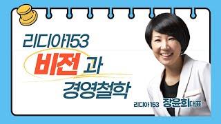【두피관리】 비전과 경영철학 【탈모관리】 리디아153 …