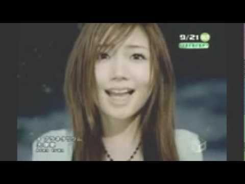 Ai Otsuka - Planetarium OST Hana Youri Dango/ WITH LYRICS