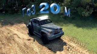 Spin Tires ГаЗ 20 М
