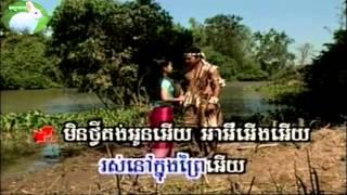 បណ្តែតក្បូនលេង(Bundet Kbon Leng)