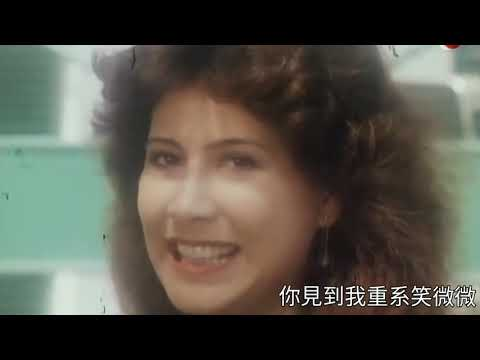 甄妮 小鳥高飛 1978 詞:盧國沾 曲:三木たかし 編曲:顧嘉煇 演:林子祥 原曲:山口百惠.奔向愛