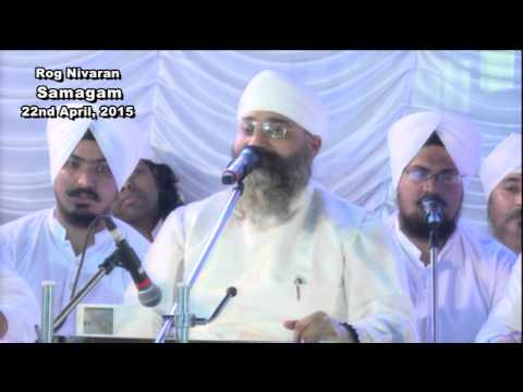Sarab Rog Ka Aukhad Naam - 22nd April, 2015