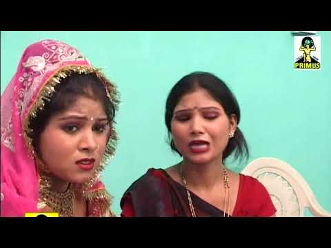 (किस्सा) डाकू बना भतईया PART-3 | BY सबर सिंह यादव | PRIMUS HINDI VIDEO