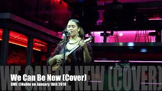 We Can Be New Cover - Amel Larrieux || Ukulele || Daphné Mia Essiet