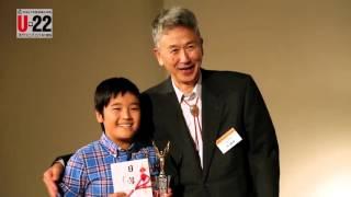 U-22プログラミング・コンテスト2015 プロモーションビデオ