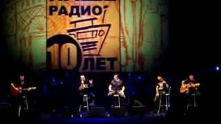Король и Шут - Медведь (Петрозаводск, 14.10.2008)