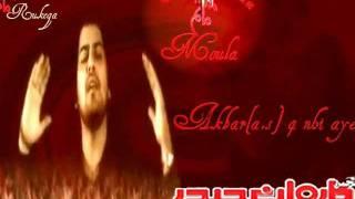 Ali Tafseer Zaidi Nohay 2012(Akbar(a.s) q nhi aaaye