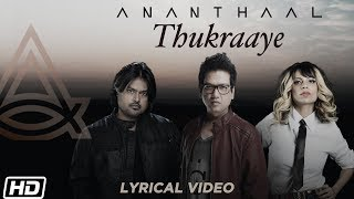 Thukraaye Lyrical Clinton Cerejo Ananthaal Latest Pop Songs 2019 Times Music