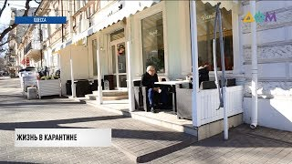 Рестораны и кафе в Одессе ушли на карантин