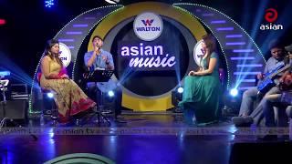 Shudhu Ekbar Bolo Valobashi By Rajib & Luipa   Best Bangla Film Song    Asian TV Music Live