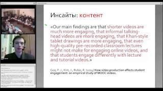 Массовые открытые онлайн-курсы в контексте высшего образования