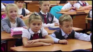 С 1 февраля в Анапе стартует прием в 1 классы