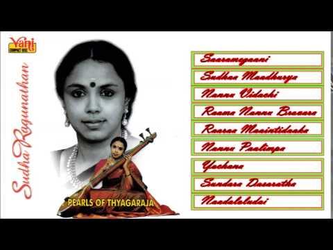 CARNATIC VOCAL | PEARLS OF THYAGARAJA | SUDHA RAGUNATHAN | JUKEBOX
