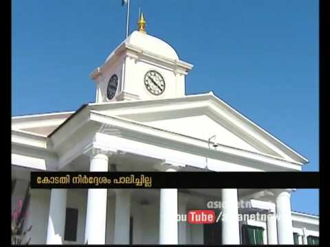 Kerala Government on confusion about Right to Information Act commission posting