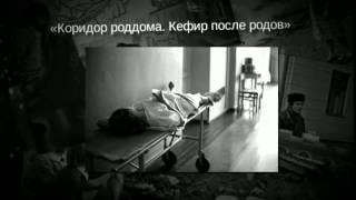 запрещенные к показу в СССР
