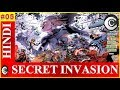MARVEL SECRET INVASION *FINAL EPISODE* 05*HINDI/URDU[ MARVEL COMICS IN HINDI/URDU] COMICS COMMUNITY