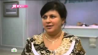 Я Худею! на НТВ. Диета на красной рыбе (4 сезон 3 выпуск)