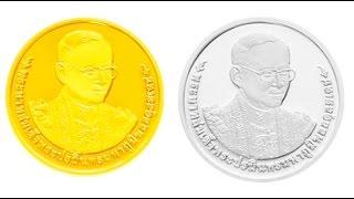 เปิดจำหน่ายเหรียญที่ระลึกครองราชย์70ปี9มิ.ย.