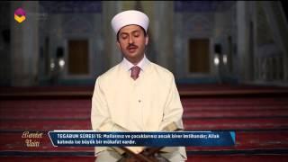 Kur'an Tilaveti (Tegabun Suresi) - TRT DİYANET 2017 Video