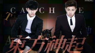 TVXQ - Humanoids, 동방신기 - 휴머노이드, Music Core 20121208
