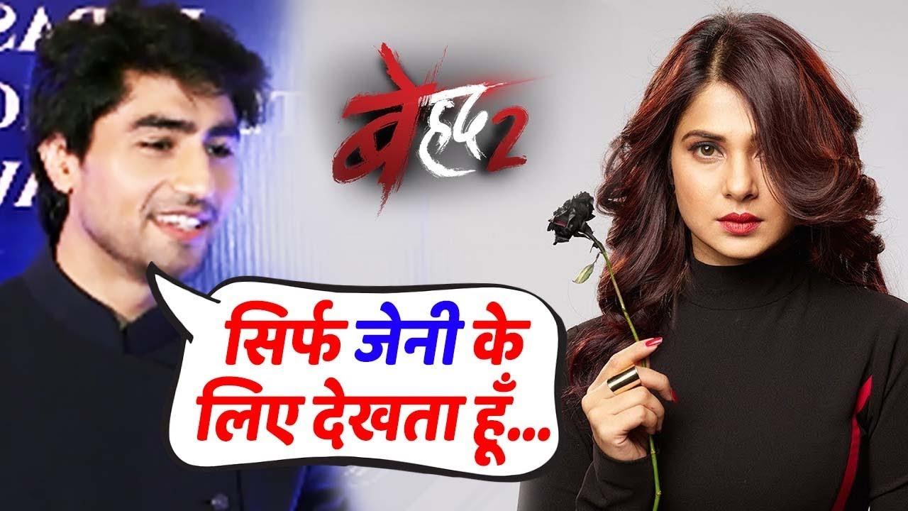 Harshad Chopda Reveals His LOVE for Jennifer Winget's Show ...