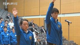 「技能五輪全国大会」と「全国障害者技能競技大会(アビリンピック)」 本県出場選手が活躍誓う