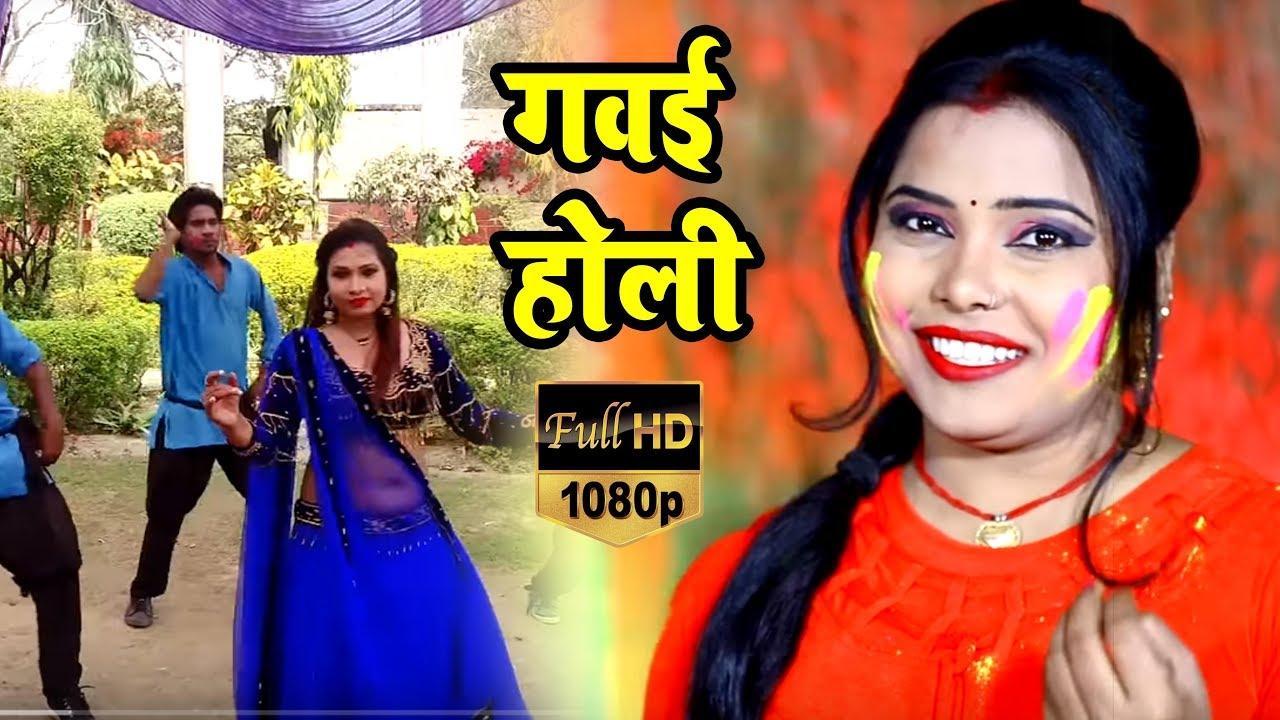 Electronic bhojpuri film video hd pawan singh ke  ke loha pahalwan